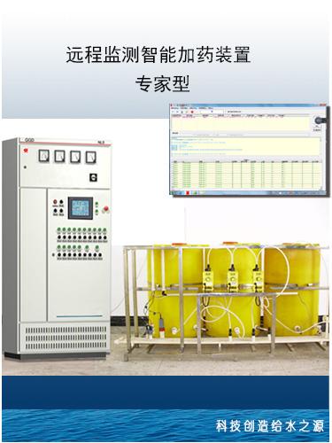 CW2000C 专家型循环冷却水管理系统
