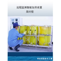 CW2000A简约型循环冷却水管理系统