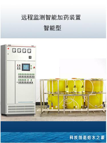 CW2000B智能型循環冷卻水管理系統