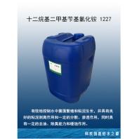 十二烷基二甲基芐基氯化銨