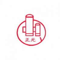 """石家庄正元化肥污水""""零排放""""工程"""