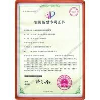 水處理劑阻垢性能的實驗裝置國家專利證書