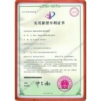 微溶性殺菌劑計量投加裝置國家專利證書