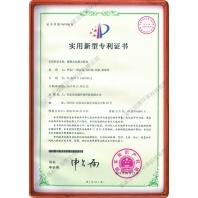 便攜式水質分析儀-實用新型專利證書
