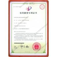 循環冷卻水控制裝置-實有用新型專利證書